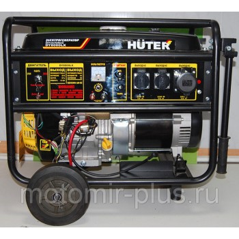 Генератор Huter DY8000LX (с колесами)