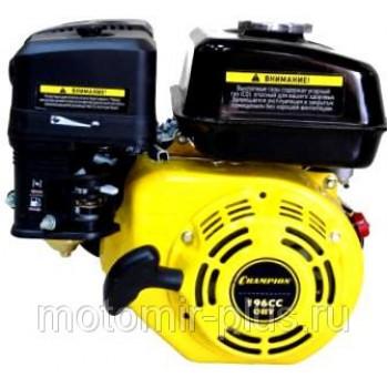 Двигатель бензиновый Champion G200HK 6,5 л.с.