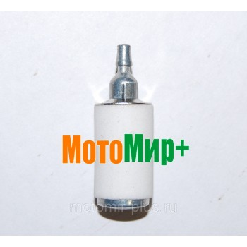 Фильтр топливный бензопилы Partner 350 / 351 / 370 / 420 / Husqvarna 137 / 142 аналог
