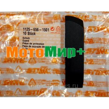 Защитное приспособление бензопилы Stihl MS 240 / 260 / 270 / 280 / 290 / 390 / 440 / 460 / 660