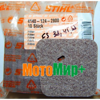 Воздушный фильтр мотокосы Stihl FS 38 / 45 / 55 оригинал