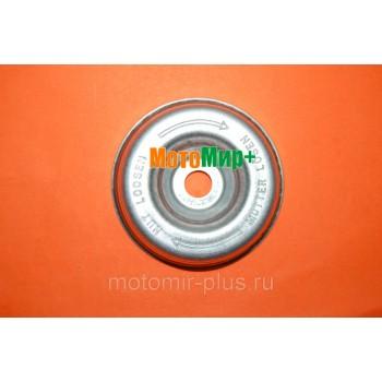 Вращающийся диск (чашка) мотокосы Stihl FS 55 / 130 / 250 оригинал