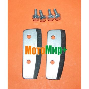 Нож по льду для шнека 150 мм для мотобура Champion AG243 / Champion AG252 (2 шт.)