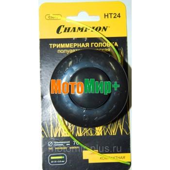 """Косильная головка Champion HT24 (тип крепления """"клипса"""") Компактная (ET450)"""