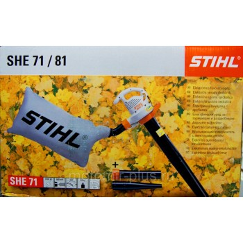 Воздуходувное устройство (воздуходувка) Stihl SHE 71