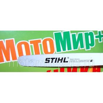 Шина Stihl 14` (35 см) 1,1 мм шаг цепи 3/8 50 звеньев