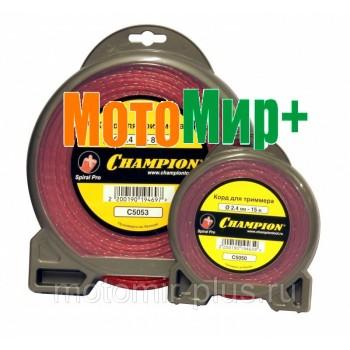 Леска для триммера Champion Spiral Pro (витой крест) 3,0 мм 15 м в мотке