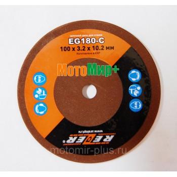"""Диск заточной 100х3,2х10,2 (шаг цепи: 3/8PM"""",0,325"""",1/4) Rezer для станка по заточке цепей"""