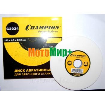 """Диск заточной 145х4,5х22,2 (шаг цепи: 3/8"""",0,404"""") Champion C 2024 для станка по заточке цепей"""